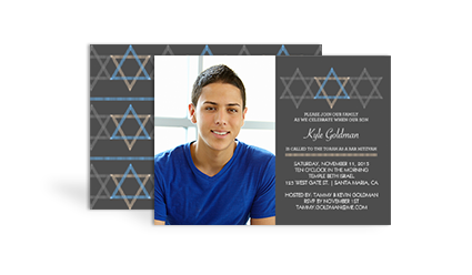 Bar Mitzvah / Bat Mitzvah Invitations